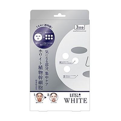 レバンテ LITS リッツ ホワイト ステムブライトショットマスク 3回分