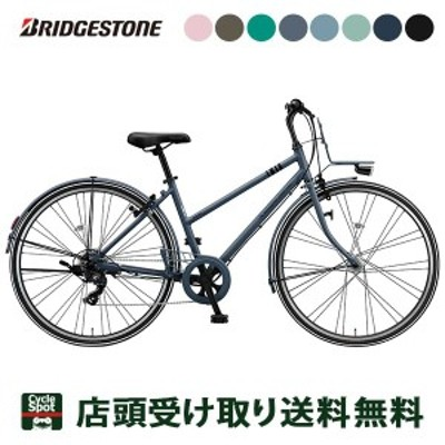 BIGSALE限定価格ブリヂストン クロスバイク スポーツ自転車 2019 マークローザ277 ブリジストン BRIDGESTONE 7段変速