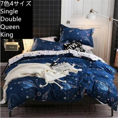 布団カバー セット ベッドカバー 寝具セット 枕カバー おしゃれ シングル セダブル クイーン 可愛い 洋式和式兼用 柔らかい 防臭 防ダニ 暖かい