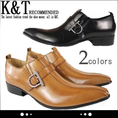 本革ビジネスシューズ メンズ 紳士靴 履き易く個性のある スリッポン AF-1(BK/BR)
