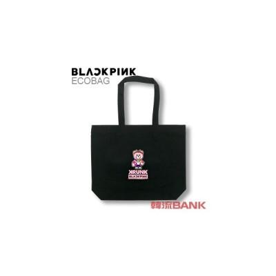 【送料無料・速達・代引不可】 BLACKPINK (ブラックピンク) KRUNK エコバック (ECOBAG) グッズ