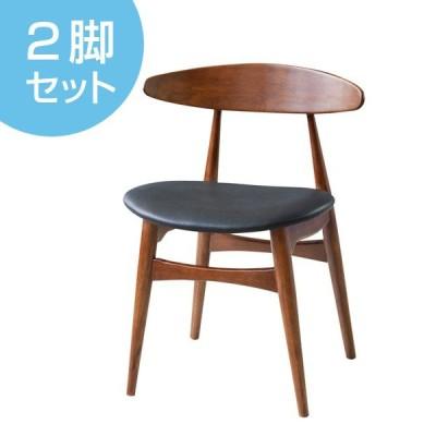 ダイニングチェア 椅子 天然木フレーム オスカー 座面高47cm 2脚セット ( チェアー パーソナルチェア )
