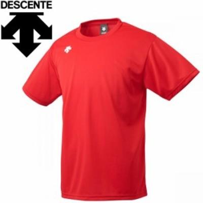【メール便送料無料】デサント ワンポイントハーフスリーブシャツ メンズ DMC-5801B-TRD