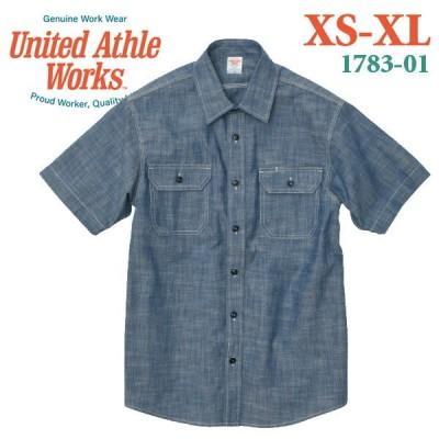 【XS-XL】T/C シャンブレー ワーク シャツ(半袖)1783-01 スラブ・カジュアル・メンズ・ネコ目ボタン・UNITED ATHLE・ユナイテッドアスレ