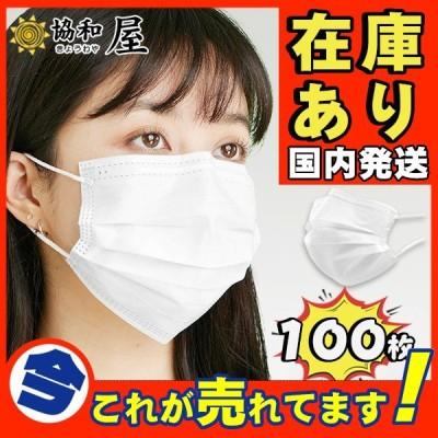 マスク 子供用マスク 夏用 薄手 期間限定セール中 キッズ用 使い捨て 100枚 こども用 小さめ 不織布 50枚x2 男の子 女の子 小顔用 男女兼用 3層構造 返品不可