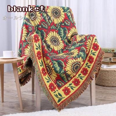 癒し 向日葵の花 綿の糸編み上げ タペストリー ブランケット 洗える 掛け布団 ソファー毛布 リバーシブル 三層 厚手