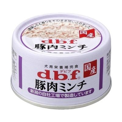 デビフペット 豚肉ミンチ 65g