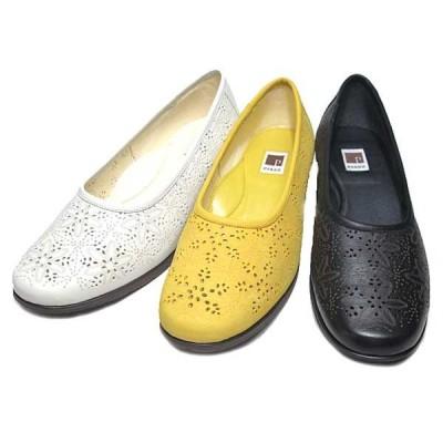 ピサ PISAZ 1455 ワイズ3E パンチングレザーシューズ レディース 靴