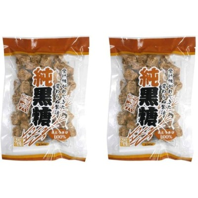 【奄美自然食本舗】奄美 純黒糖230g×2袋 さとうきび100%使用 昔ながらのおやつ