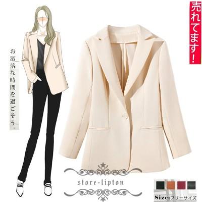 コート レディース チェスターコート 着痩せ ゆったり テーラードジャケット 大人 通勤 韓国風 春秋コート