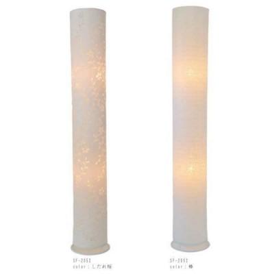 彩光デザイン 美濃和紙クロス照明 フロアスタンド SF-2052 komorebi しだれ桜 /椿 高さ1000mm 白熱電球25W付