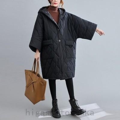 レディースアウターコートキルティングコートチェスターコート中綿コートゆったり中綿無地
