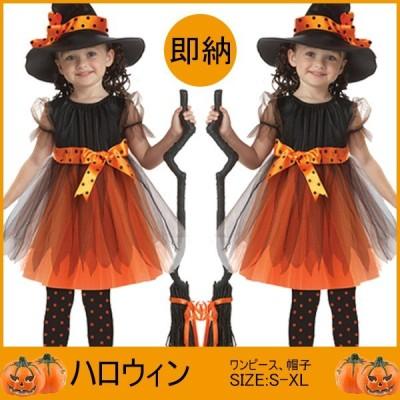 即納 ハロウィン衣装 コスプレ 子供ドレス ワンピース Halloween 演出服 お姫様 コスプレ衣装 魔女  パーティー イベント