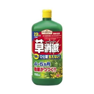 除草剤 アースカマイラズ 草消滅 シャワー 700ml アース製薬