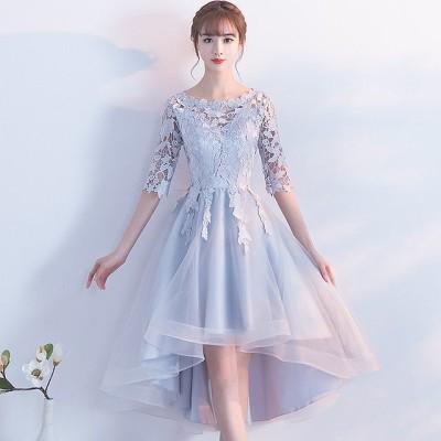 即納 お洒落な上質 韓国ファッション パーティードレス 結婚式 二次会 ワンピース 結婚式 お呼ばれ ドレス 20代 30代 40代 結婚式 お呼ばれドレス フィッシュテール ドレス レ