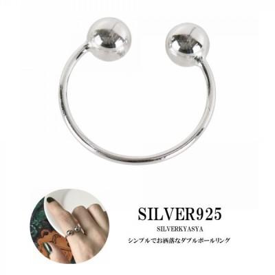 シルバー925素材 ダブル ボールリング シンプル リング 925 シルバーリング 細身 ボール 指輪 シンプルでお洒落 人気