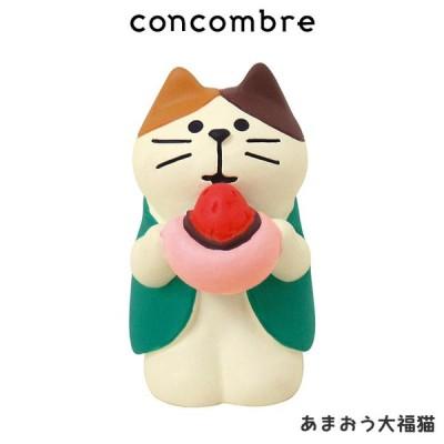 concombre コンコンブル 春 お花見 あまおう大福猫