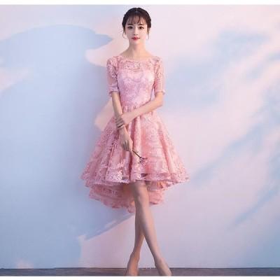 前短後長  ウエディングドレス 結婚式 2次会 花嫁 二次会ドレス エンパイア フォーマルドレス ショートドレス ミニドレス ウェディングドレス 格安