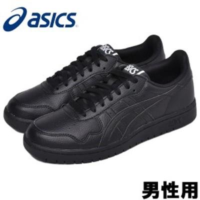 アシックス ジャパン S 男性用 ASICS JAPAN S 1191A163 メンズ スニーカー(01-13280693)