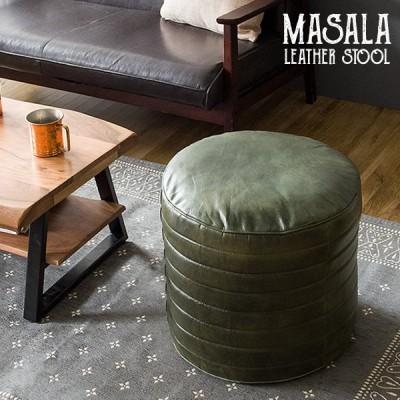 スツール MASALA(マサラ)