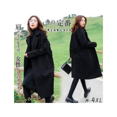 2020秋冬 トレンド  アウター  ロングコート コート ロング コート ベーシック