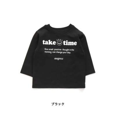 【BREEZE ブリーズ】3色3柄Tシャツ (Tシャツ・カットソー)Kids' T-shirts