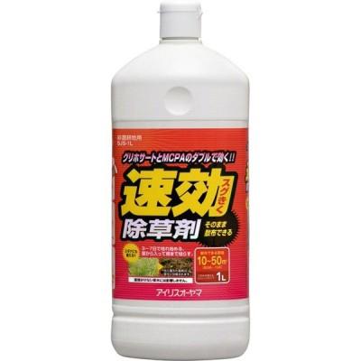 アイリスオーヤマ SJS-1L 速効除草剤 1L