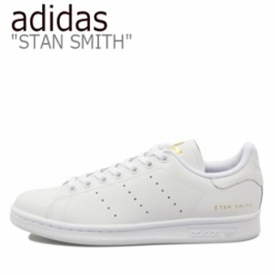 アディダス スタンスミス スニーカー adidas メンズ レディース STAN SMITH スタン スミス WHITE ホワイト FU9193 シューズ