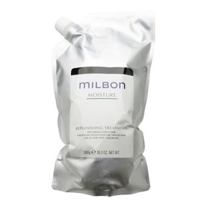 ミルボン MILBON グローバルミルボン リプレニッシングトリートメント(詰め替え用) 1000g ※お一人様1点限り