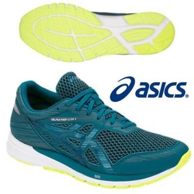 アシックス ASICS/メンズ ランニング  マラソン シューズ/ゲルフェザー グライド 4/GELFEATHER GLIDE 4/TJR455 400/ディープアクア×ディープアクア