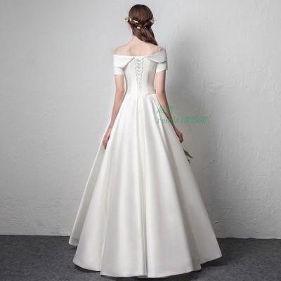 ウェディングドレス 結婚式 ロングドレス 二次会 花嫁 白ドレス 着痩せ オフショルダー安い 編み上げ 花嫁 ウエディングドレス パーティードレス 披露宴