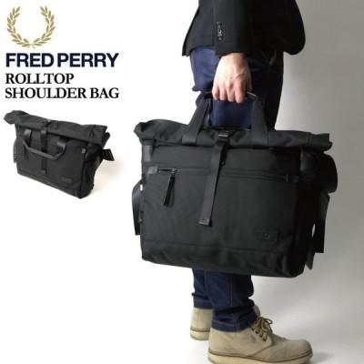(フレッドペリー) FRED PERRY ロールトップ ショルダーバッグ