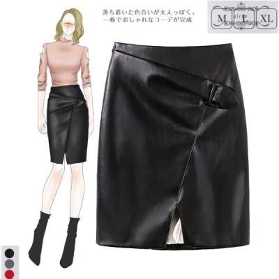 スカート レディース レザー タイトスカート ブラック ミニスカート 二次会 結婚式 長袖 上品