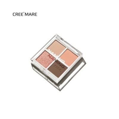 [ネイミング]カラ—カルテットアイパレットナンナ・46918 コスメ【cosme】【MAKEUP】【NAMING アイシャドウ アイ シャドウ アイシャドウパレット 4色 ピンク …