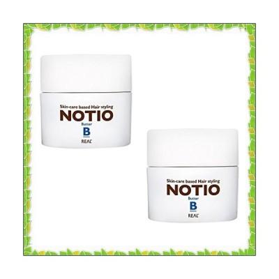 【2個セット】 リアル化学 ノティオ バター 45g