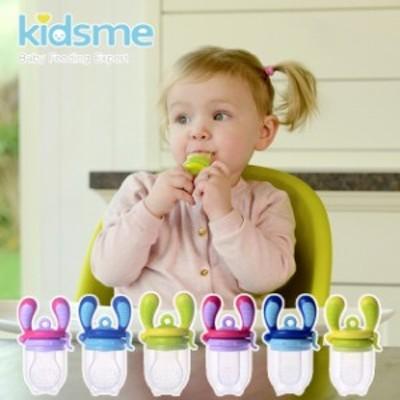 キッズミー モグフィ KM160350AQ kidsme 離乳食用 ベビー食器 幼児食 BPAフリー