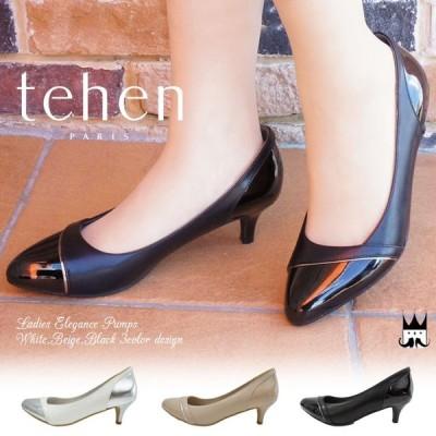 テーン tehen レディース パンプス TN1649 アーモンドトゥ ポインテッドトゥ とんがり 切り替えデザイン エナメル スムース 靴 入学式 卒業式 オフィス 仕事
