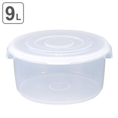 漬物容器 9L 浅型 クリア 漬物シール 9型 ( 漬け物容器 漬物樽 お漬物 保存容器 プラスチック つけもの容器 漬物器 漬物 漬け物 つけも