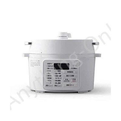 【新品】IRIS OHYAMA Electric Pressure Cooker PC-MA2 (WHITE) PC-MA2-W【Japan Domestic Genuine Products】【Ships from Japan】