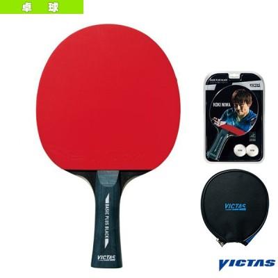 ヴィクタス 卓球 ラケット  BASIC PLUS BLACK/ベーシックプラス ブラック(320050)