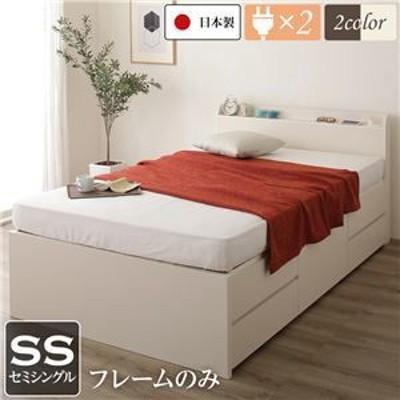 ds-2111318 薄型宮付き 頑丈ボックス収納 ベッド セミシングル (フレームのみ) アイボリー 日本製 引き出し5杯【代引不可】 (ds2111318)