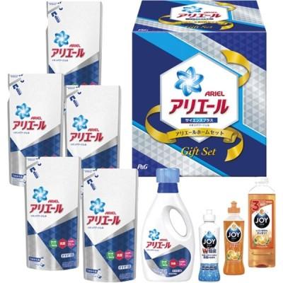 P&G アリエールホームセット PGCA-50XA 洗剤ギフトセット 洗濯用洗剤
