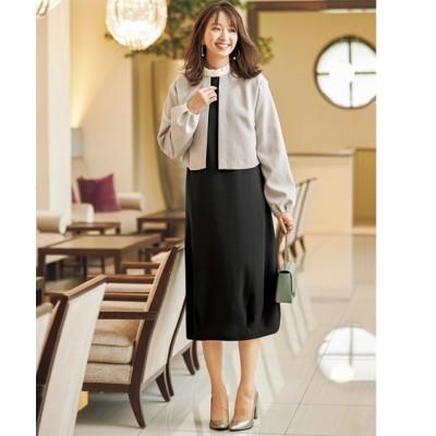 大きいサイズ 取り外し衿付重ね着風コクーンワンピース(オトナスマイル) ,スマイルランド, ワンピース, plus size dress
