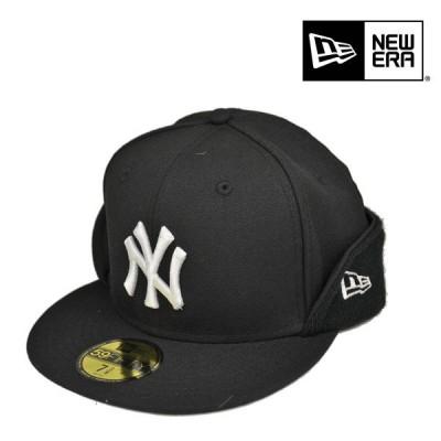 ニューエラ・59fifty・フリップダウンキャップ・ウールツイル・ブラック/NEW ERA 耳あて 小さいサイズ 大きいサイズ 帽子