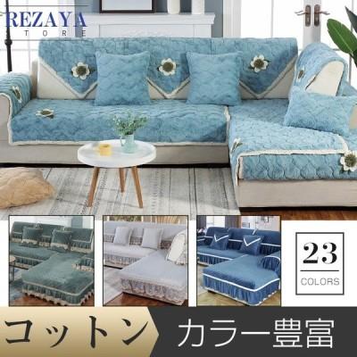 7枚セット     ソファーカバー おしゃれ 洋風 インテリア 汚れ防止 sofa cover   滑り止め    無地  おしゃれ  シンプル