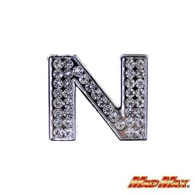ダイヤ文字エンブレム シルバー N MAD MAX(マッドマックス)