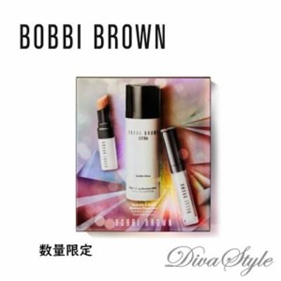 【数量限定】BOBBI BROWN  ボビイブラウン  ハイドレイト & グロウ スキンケア エッセンシャルズ