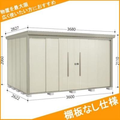 物置 屋外 おしゃれ タクボ物置 ND/ストックマン 棚板なし仕様 ND-3626 一般型 標準屋根 『追加金額で工事可能』 ムーンホワイト