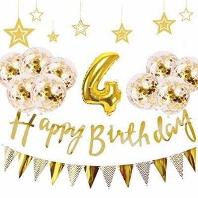 【送料無料】4歳 誕生日 飾り付け 21点 セット - Gehome ゴールド バースデー バルーン 飾り 男の子と女の子用(1歳~9歳)