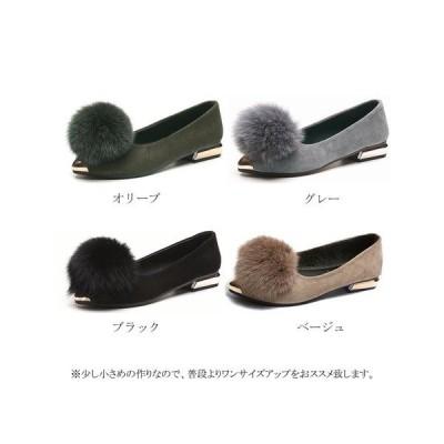 【在庫限り最終処分セール】ファーパンプス レディース ローヒール ぺたんこ靴 美脚 履きやすい 2